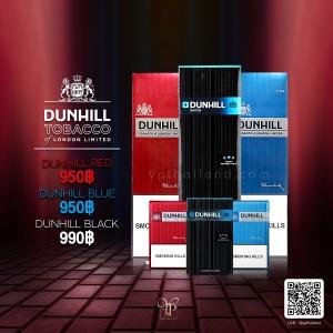 DUNHILL RED ราคา 950 บาท